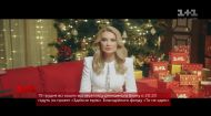 Творити дива так просто! 19 грудня о 20:20 вмикай канал 1+1 та здійсни мрії дітей!