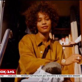У мережі з'явився трейлер документального фільму про легендарну співачку Вітні Х'юстон