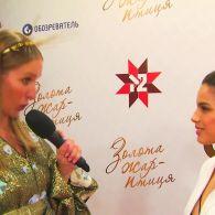 Мишель Андраде поделилась впечатлениями от своего первого актерского опыта