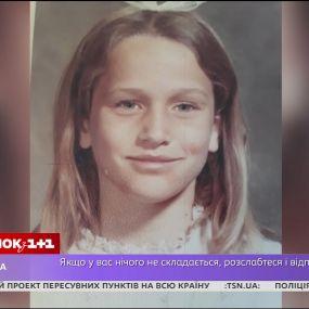 Полиция может найти преступника, убившего девочку 50 лет назад, с помощью ДНК