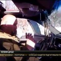 Боєць-айдарівець Андрій Струневич перетворив хобі на власну справу