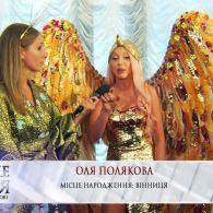 С золотыми крыльями за плечами – на премии «Золотая Жар-птица» Полякова впечатлила всех своим образом
