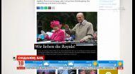 Немцы признались в любви британцам накануне Брексита