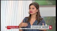 Ирина Гулей рассказала, что скрывает профессия актера.