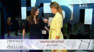 """Альона Мусієнко: """"я хочу народжувати в Києві"""""""