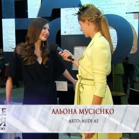 """Алена Мусиенко: """"я хочу рожать в Киеве"""""""