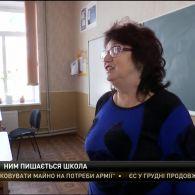 Ним пишається вся школа: вчителі розповіли про полоненого моряка Євгена Семидоцького