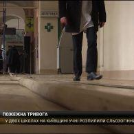 Півтисячі людей довелося терміново евакуйовувати через пожежу у Львівській обласній лікарні