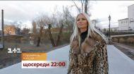 Іспит на ерудицію для української Памели Андерсон - дивіться Одруження наосліп на 1+1