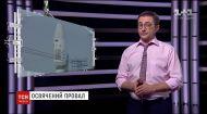 """Довгоочікуване звільнення Чауса, освячений провал, блокада """"Газпрому"""" – найцікавіші події тижня"""