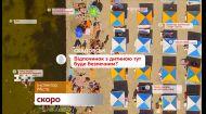Чи безпечно відпочивати у Скадовську  - дивіться новий сезон Інспектор. Міста скоро на 1+1