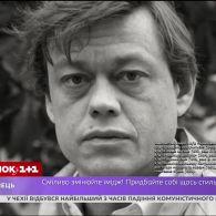 Велика трагедія і велика любов у житті Миколи Караченцова - пам'яті легенадрного актора