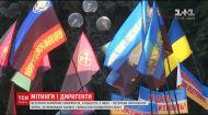 Политолог заявил, что за протестами у ВР может стоять одна из ветвей власти