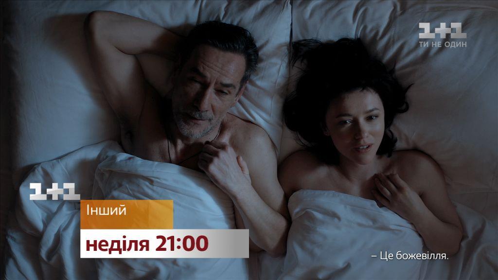 Сьогодні популярний телеканал покаже серіал про історію кохання,яка трапилася на прикарпатському курорті