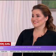Переможниця проекту «Модель XL» Наталія Петрик у Сніданку з 1+1