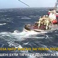 """Подвиги єдиного авіаносця РФ """"Адмірал Кузнєцов"""""""