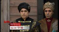 Хватит ли у Мурада сил противостоять власти Кёсем? Великолепный век. Империя Кёсем – по будням на 1+1