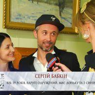 Сергей и Снежана Бабкин прокомментировали свою обнаженную фотосессию