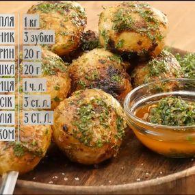 Картопля на шампурі - рецепти Руслана Сенічкіна