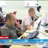 Українці зможуть прогулювати роботу на законних підставах