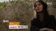 Библейский фильм Выход: Боги и цари. Смотри в воскресенье на 1+1