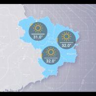 Прогноз погоди на вівторок, день 28 серпня