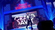Craig David ексклюзивно заспівав у Новорічному Вечірньому Кварталі