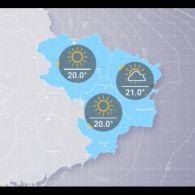 Прогноз погоди на середу, 12 вересня