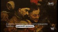 Сокровища нации. Что султан Османской империи Мехмед IV подарил Богдану Хмельницкому