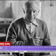 Що пов'язувало художника Пабло Пікассо з Україною