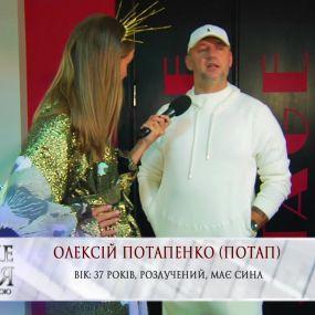 Потап и Настя Каменских отказались выступать в Америке с гонораром 100 000$