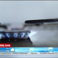 Державна регуляторна служба не погодила проект про підвищення цін на газ - економічні новини