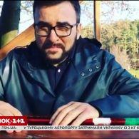 Руслан Сенічкін опублікував відеозвернення у своєму інстраграмі