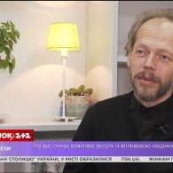 Український Геловін: що думають про образи чортів та відьом у церкві
