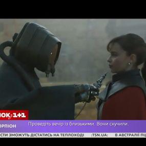 """Чим сподобається українським глядач фільм """"Соло. Зоряні Війни. Історія"""""""