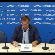 Прес-конференція лідера Аграрної партії Віталія Скоцика