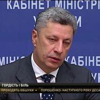 В Україні сьогодні День гідності та свободи