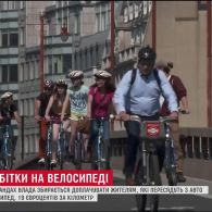 У Нідерландах планують доплачувати жителям, які пересядуть з авто на велосипед