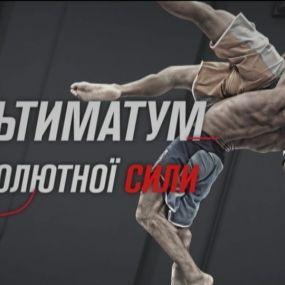 UFC 225. Випуск за 10 червня  2018 року