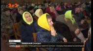 На Черкащині розгорівся земельний скандал