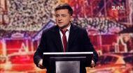 Новорічне звернення Президента України від Володимира Зеленського