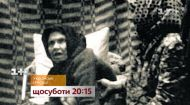 Шокуючі пророцтва для України і Росії – дивись в Українських сенсаціях на 1+1