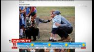 Принц Гаррі та Меган Маркл прибули з візитом в Австралію
