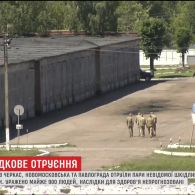 Батьки отруєних у Черкасах школярів вбачають причину інциденту в діяльності військових поблизу