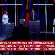 Бондаренко влаштувала істерику на росТВ