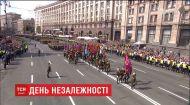 Військовий парад до Дня Незалежності України (повна версія)