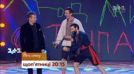 """Чи пройде далі команда """"Загорецька Л.С."""" - Ліга сміху у п'ятницю на 1+1"""