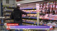 Інфляція на споживчому ринку та борги із зарплати – економічні новини
