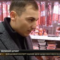 Коли в Україні запрацюють нові правила маркування продуктів харчування