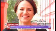 Як простій українці вдалося вступити до Кембриджського університету